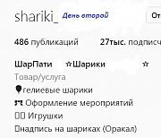Ваш Личный SMM менеджер | Накрутка Инстаграм | Раскрутка Instagram|живое СММ Продвижение для бизнеса Алматы