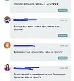 Проверить Блогера на накрутку в Инстаграм. Реклама в Инстгарам Смм/smm услуги менеджера Инстаграм PR Алматы