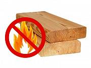 Огне-биозащитные материалы для дерева Алматы