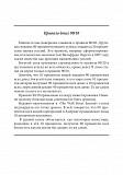 В Прокат Руководство Богатого папы по инвестированию в Астане. Все книги Р Кийосаки от 700тг в месяц Нур-Султан