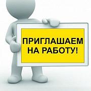 Требуется продавец с навыками консультанта. Алматы