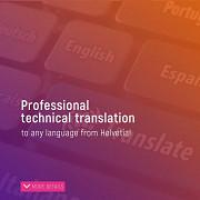 Языковые переводы. 109 языков мира Алматы