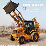 Экскаватор-погрузчик Brenner 983. Предлагаем к поставке. Шымкент