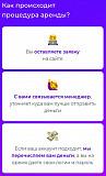 Возьмем ваш аккаунт facebook в аренду Алматы